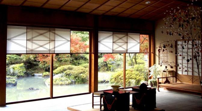 伊豆、財閥の別邸で過ごす贅沢