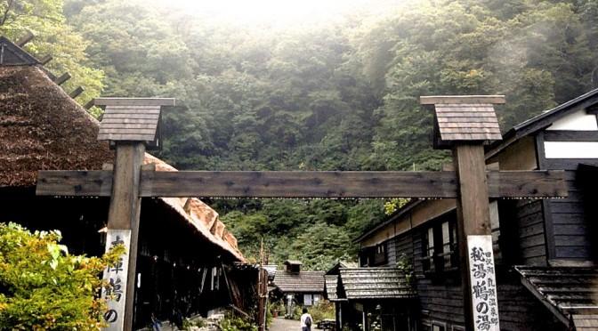 秋田の人里離れた山奥、秘湯の宿にご案内