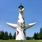 大阪、万博記念公園にそびえるシンボルタワー「太陽の塔」