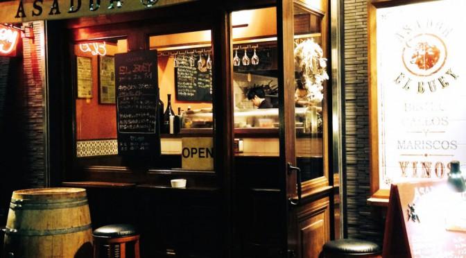 神楽坂のエルブエイ、スペイン料理をつまみながら自家製サングリアで乾杯