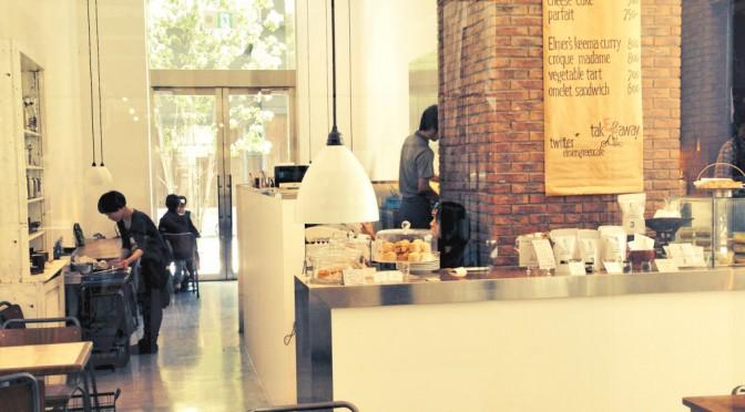 大阪の中之島公園近く、北浜にあるコーヒーのおいしいカフェ エルマーズグリーンカフェ