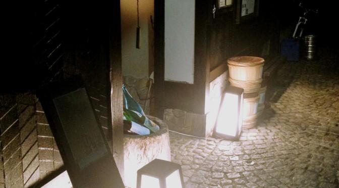神楽坂の石畳の小路、気軽に行ける和食屋「神楽坂おいしんぼ」