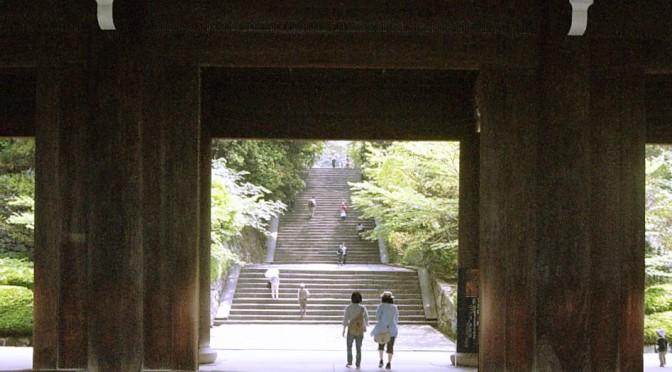 知恩院、門の額縁に切り取られた美しい階段の景色