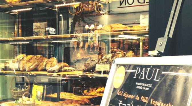 肌寒い週末は少し寝坊して、神楽坂のお気に入りのパン屋「PAUL」でブランチを