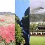 富山旅行【まとめ】