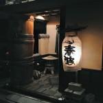 時々無性に食べたくなるお好み焼き、神楽坂の「春波」でふんわりお好み焼きを