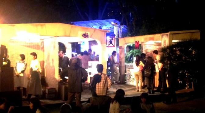 神楽坂の小さなフランス村、楽しい音楽を聴きながら夜ピクニック
