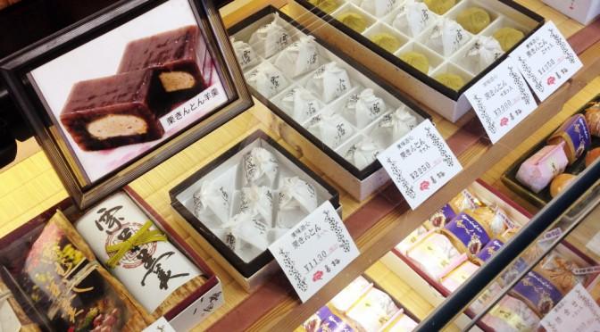 秋の味覚、栗きんとんを岐阜の人気店「香梅」で