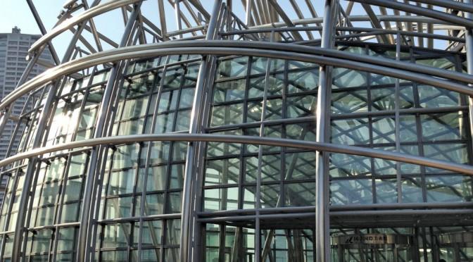 ジョアン・ミロの巨大な壁画を見に、大阪 中之島の国立国際美術館へ