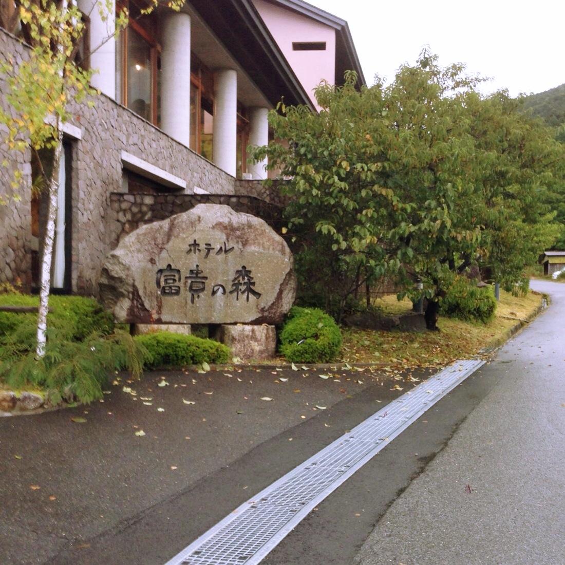 tsumago5