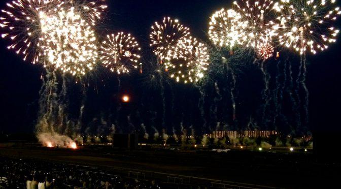 今年の花火大会は東京競馬場で