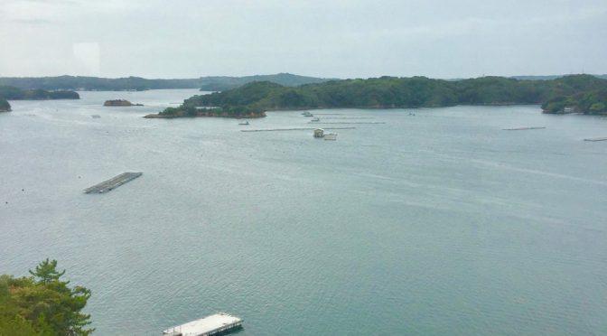 伊勢志摩の海のリゾート、賢島へ