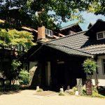 京都のクラシカルな美術館、大山崎山荘美術館へ