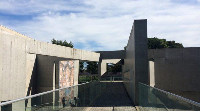 京都で不思議な名画の庭園へ
