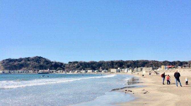 冬の海も気持ちいい、由比ヶ浜へドライブ